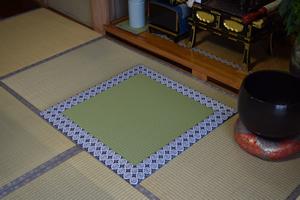 仏壇用畳 写真1